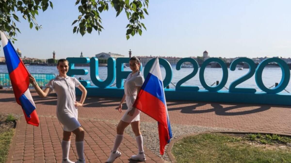 Парк футбола Евро-2020 Санкт-Петербург