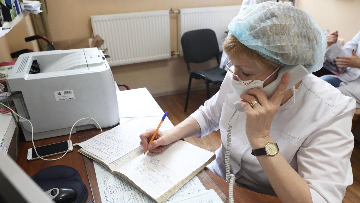 Поликлиника регистратура звонок телефон один