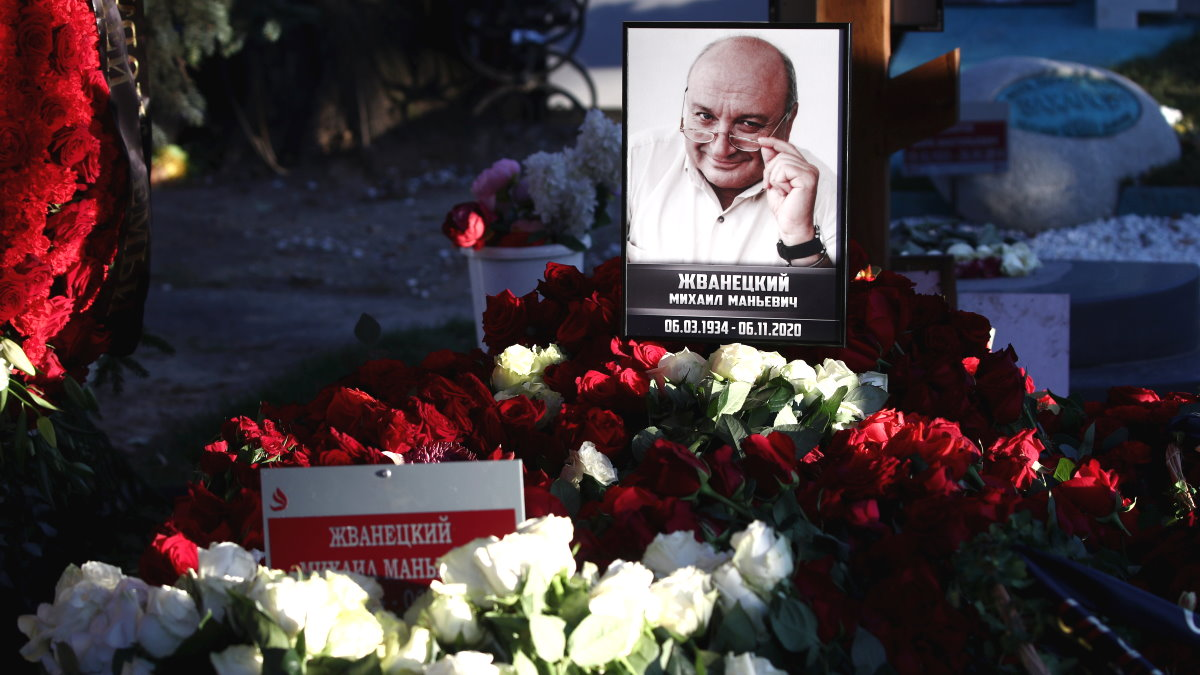 Похороны могила Михаила Жванецкого - Михаил Жванецкий