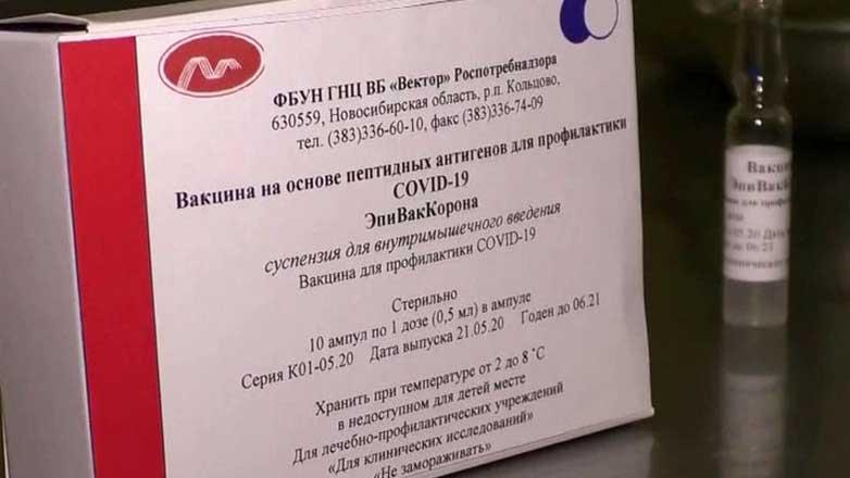 Вектор вакцина ЭпиВакКорона