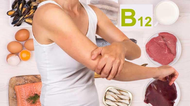 Витамин B12 мышечные боли
