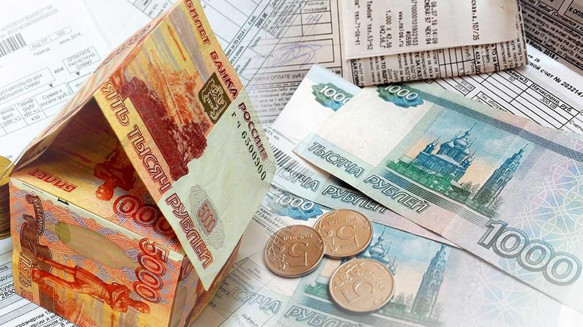 ЖКХ рост тарифов деньги