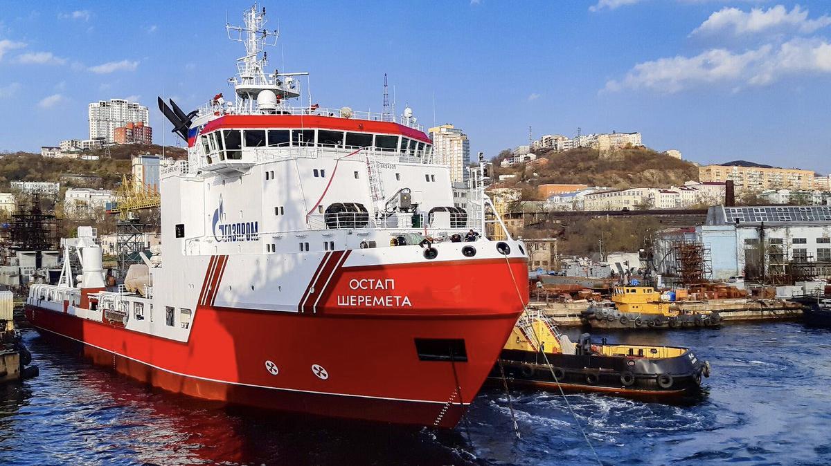 судно снабжения Остап Шеремета