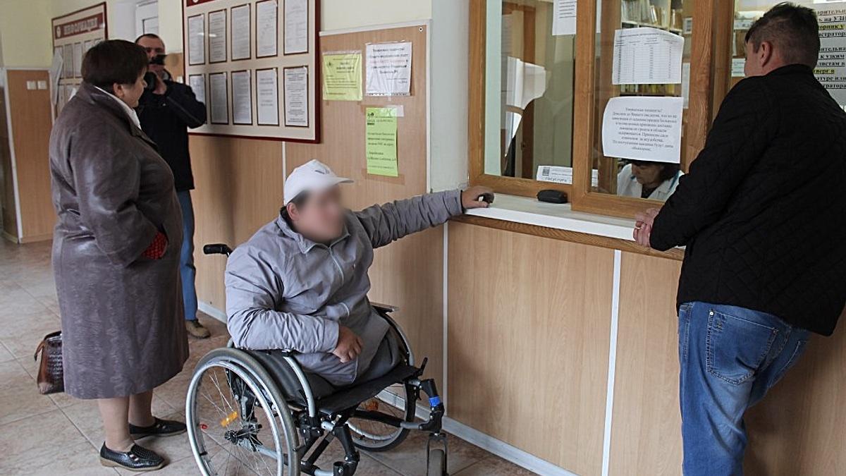 инвалид в поликлинике