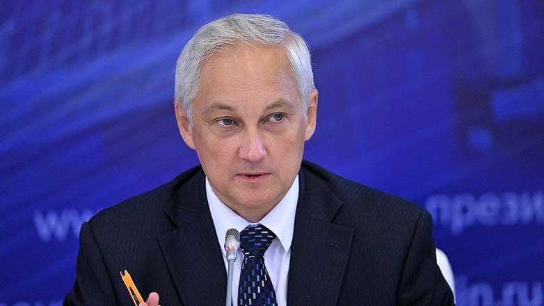 первый вице-премьер Андрей Белоусов