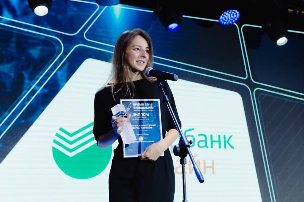 Digital Leaders Award прием заявок