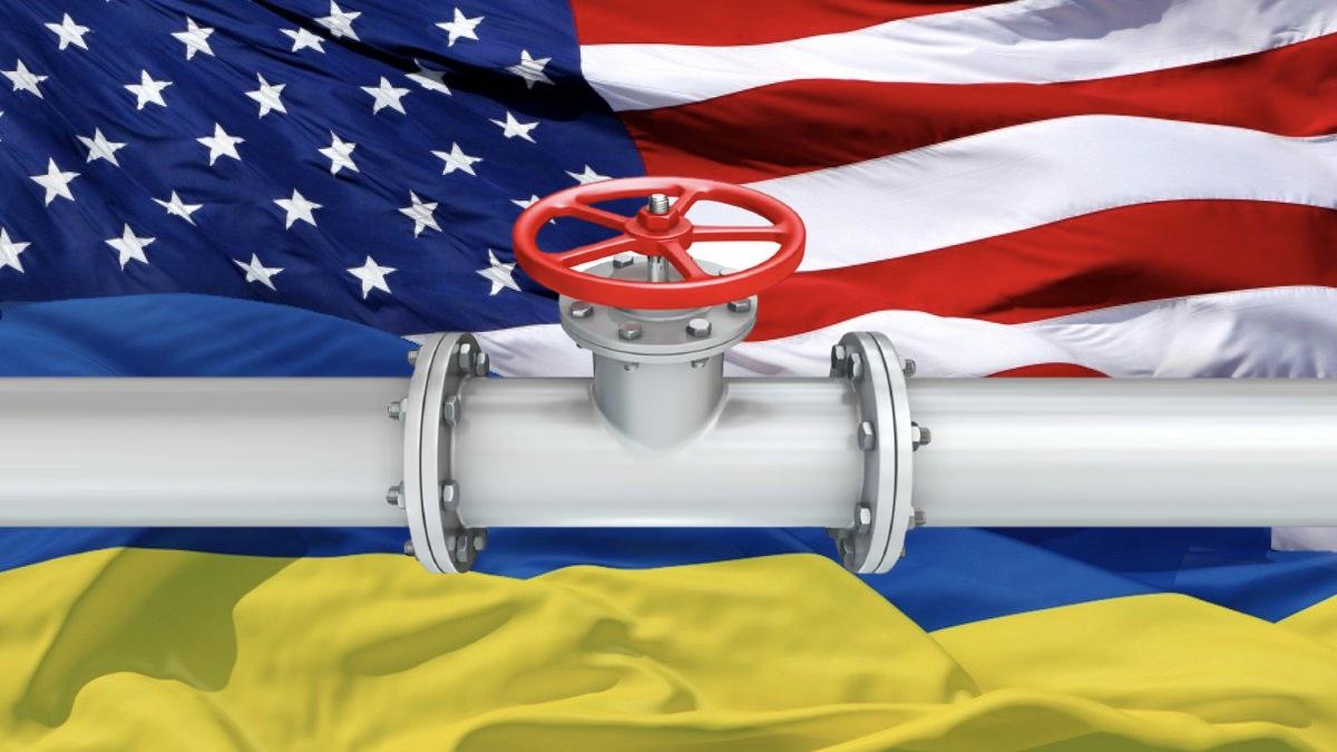 украина сша газовый вентиль