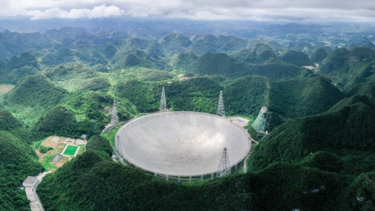 Радиотелескоп FAST Гуйчжоу Китай