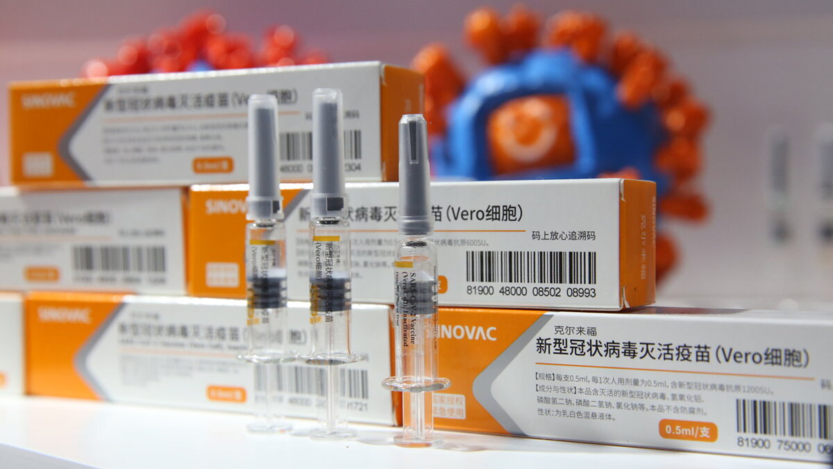 Китайская вакцина от коронавируса производства компании Sinovac Biotech