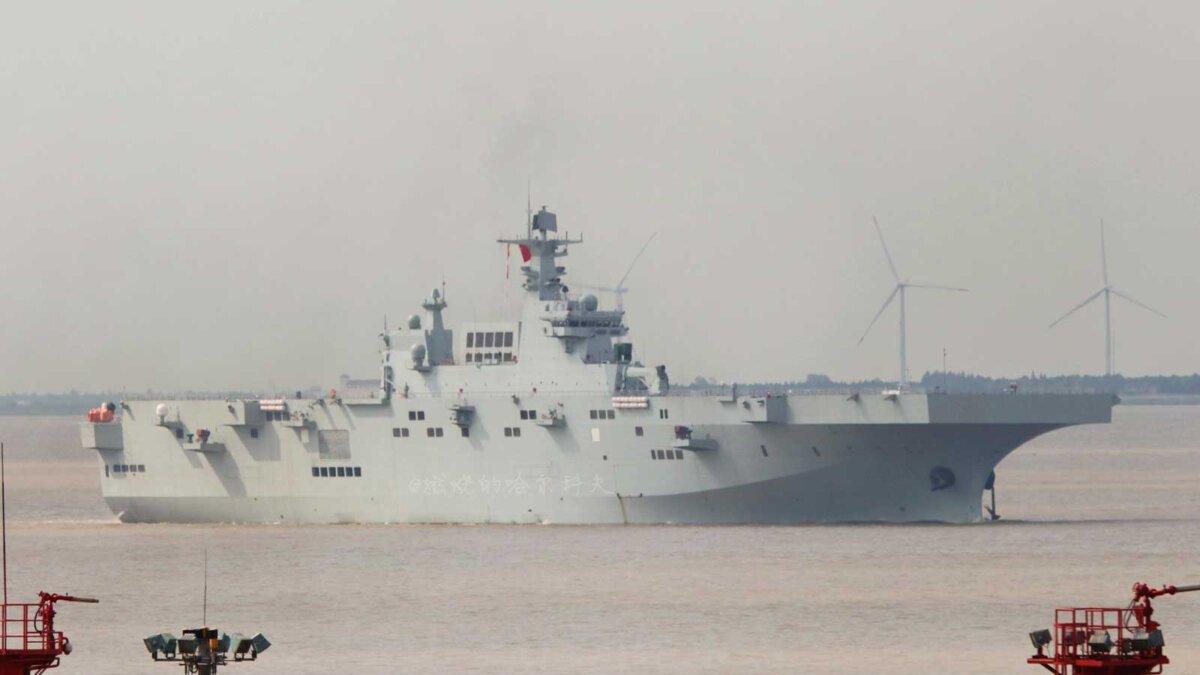 075 ВМС НОАК