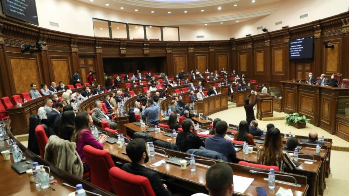 Армения Национальное Собрание парламент зал заседаний