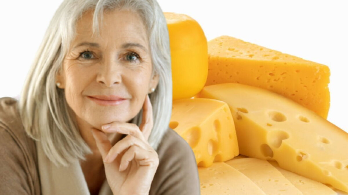 долголетие и сыр