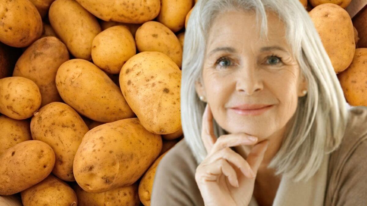 Картошка и долголетие