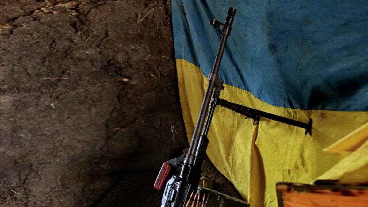 Украина Донбасс ДНР ЛНР конфликт украинский окоп