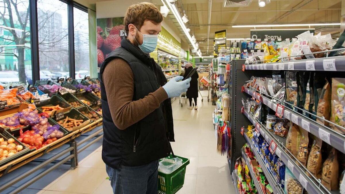 Коронавирус перчатки маска магазин два