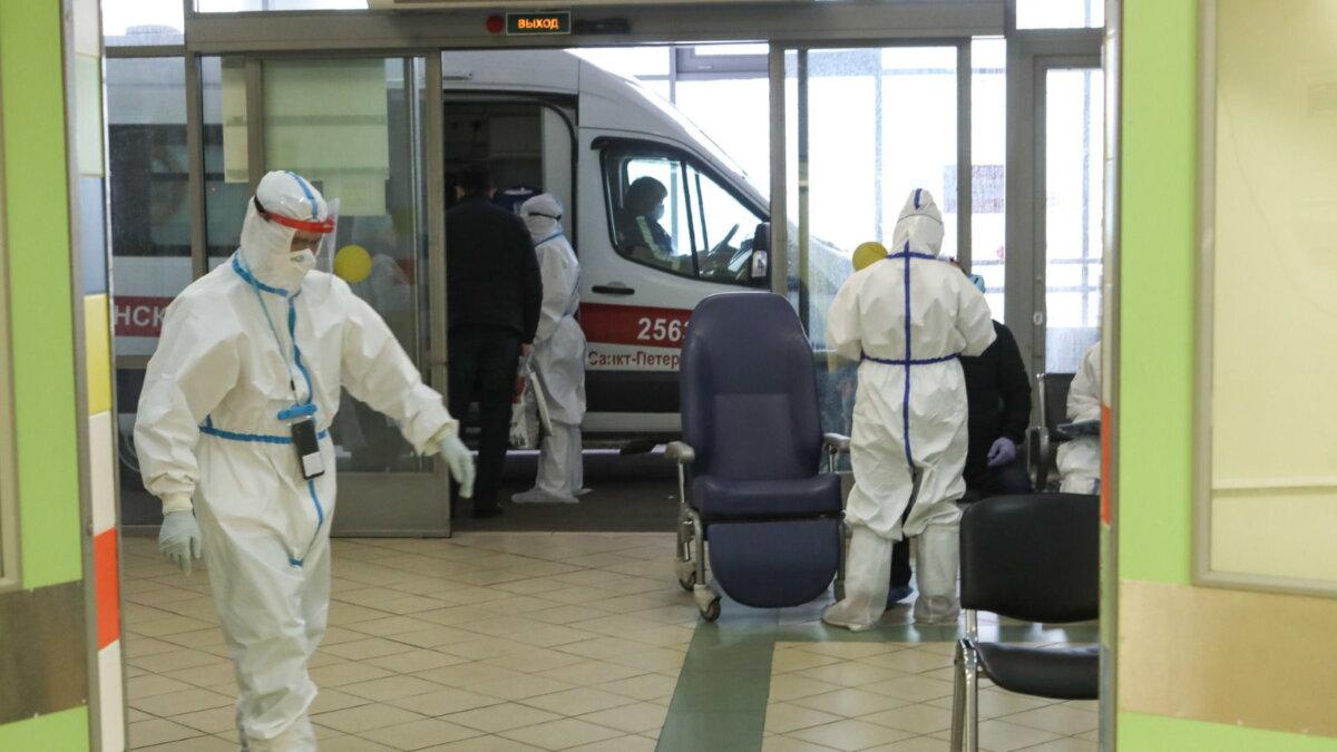 Санкт-Петербург коронавирус скорая помощь больница