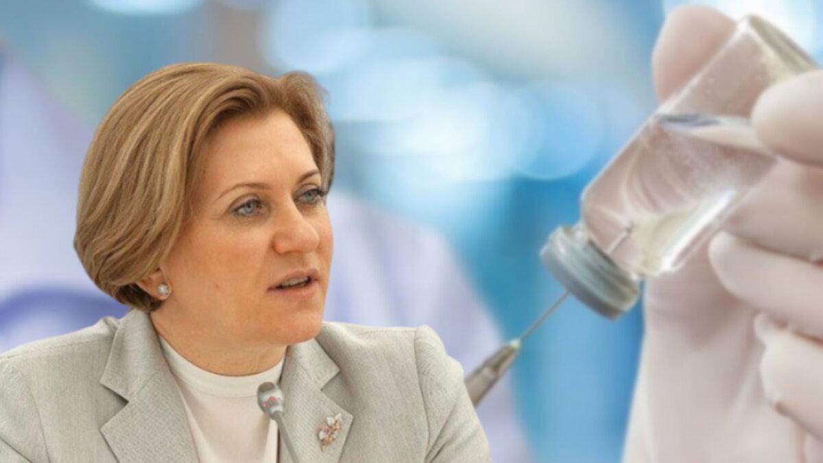 Анна Попова прививки вакцинация