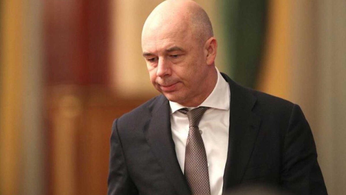 Антон Силуанов Министр финансов Российской Федерации