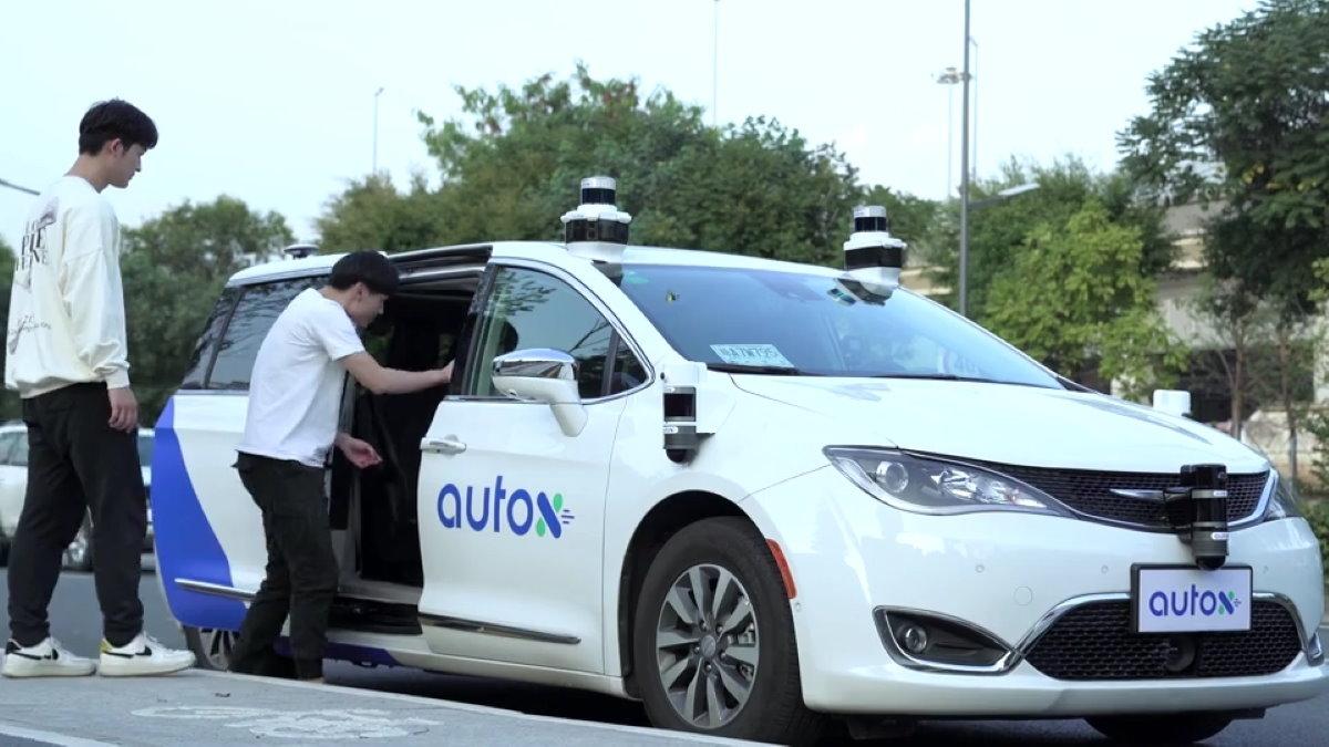 AutoX полностью беспилотные такси Китай