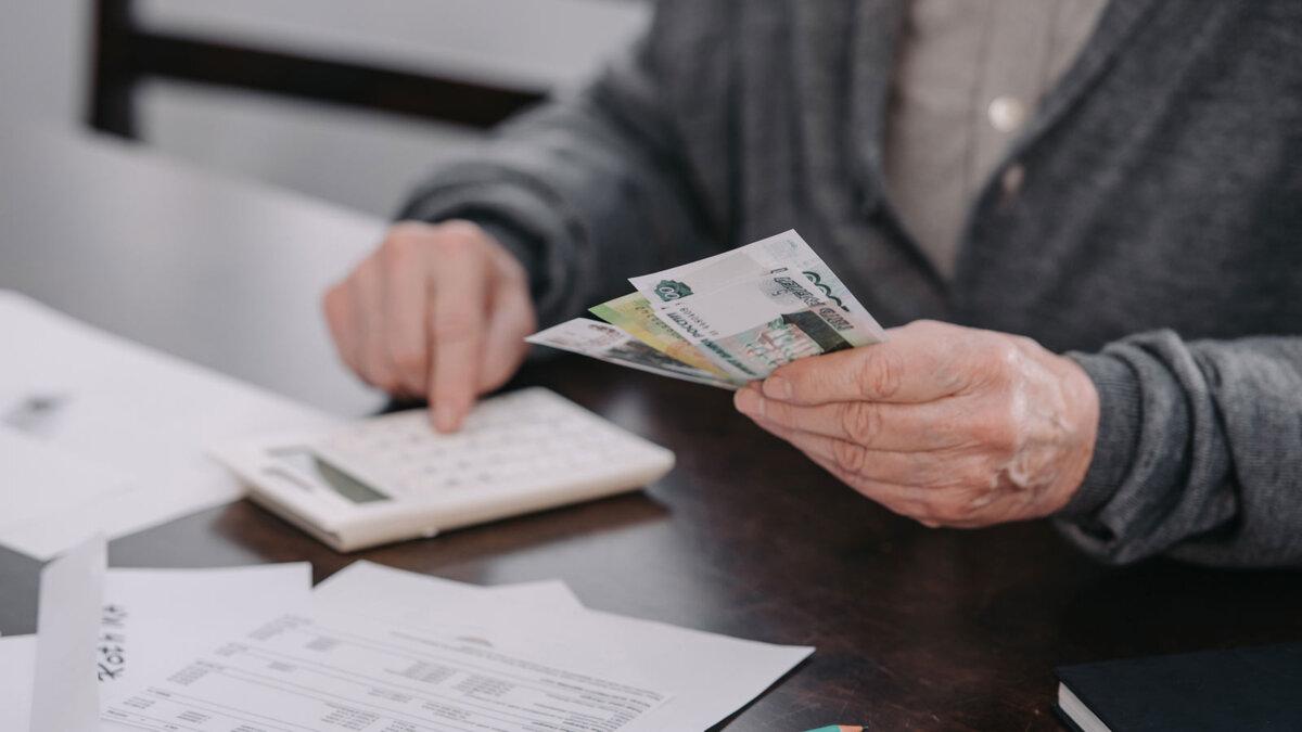 прожиточный минимум мрот пенсия оплата счетов деньги калькулятор