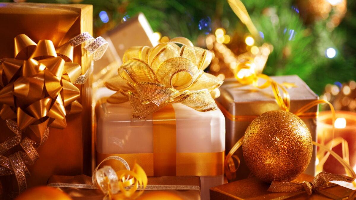 Новый год новогодние подарки