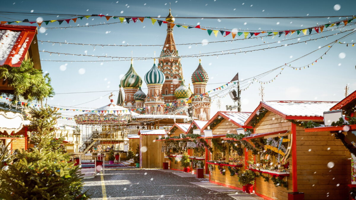 Погода Москва ярмарка Новый год зима
