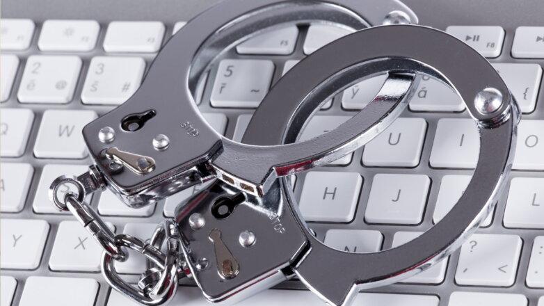 Киберпреступность наручники арест хакер
