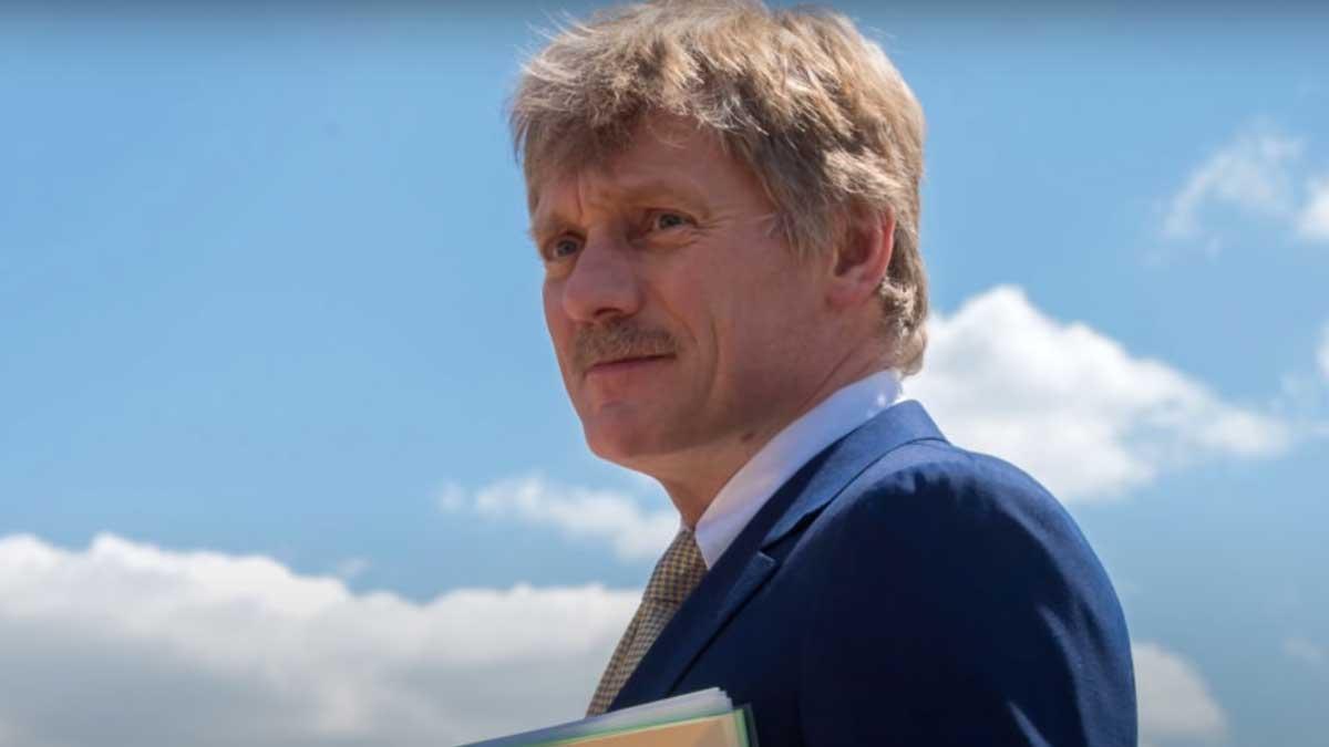 Дмитрий Песков и небо