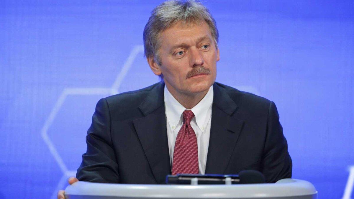 Дмитрий Песков выступление за трибуной
