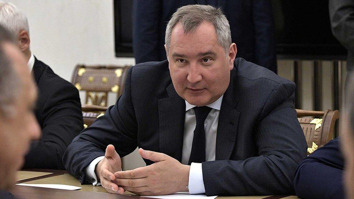 Дмитрий Рогозин российский политик и государственный деятель
