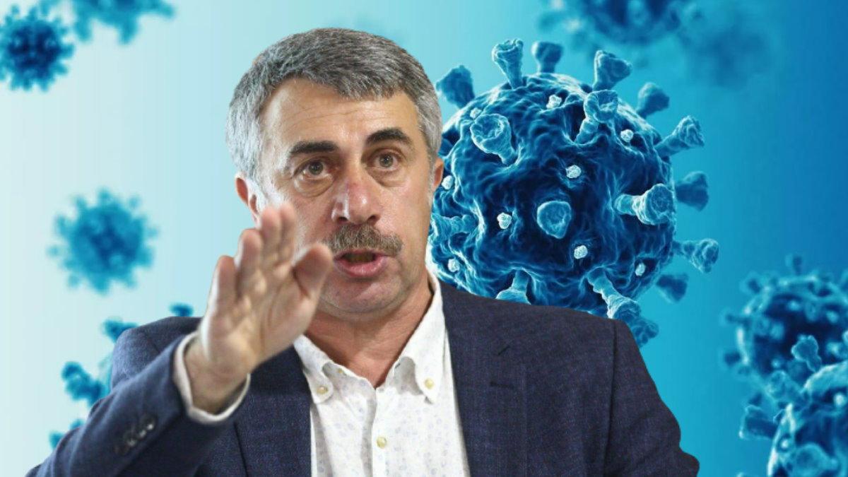 Евгений Комаровский и коронавирус синий