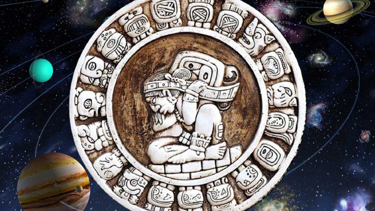 Гороскоп Майа на фоне планет