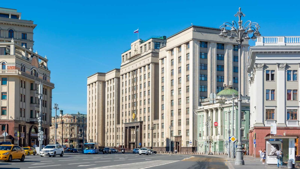 Государственная Дума Parliament of Russia building (State Duma) in Moscow