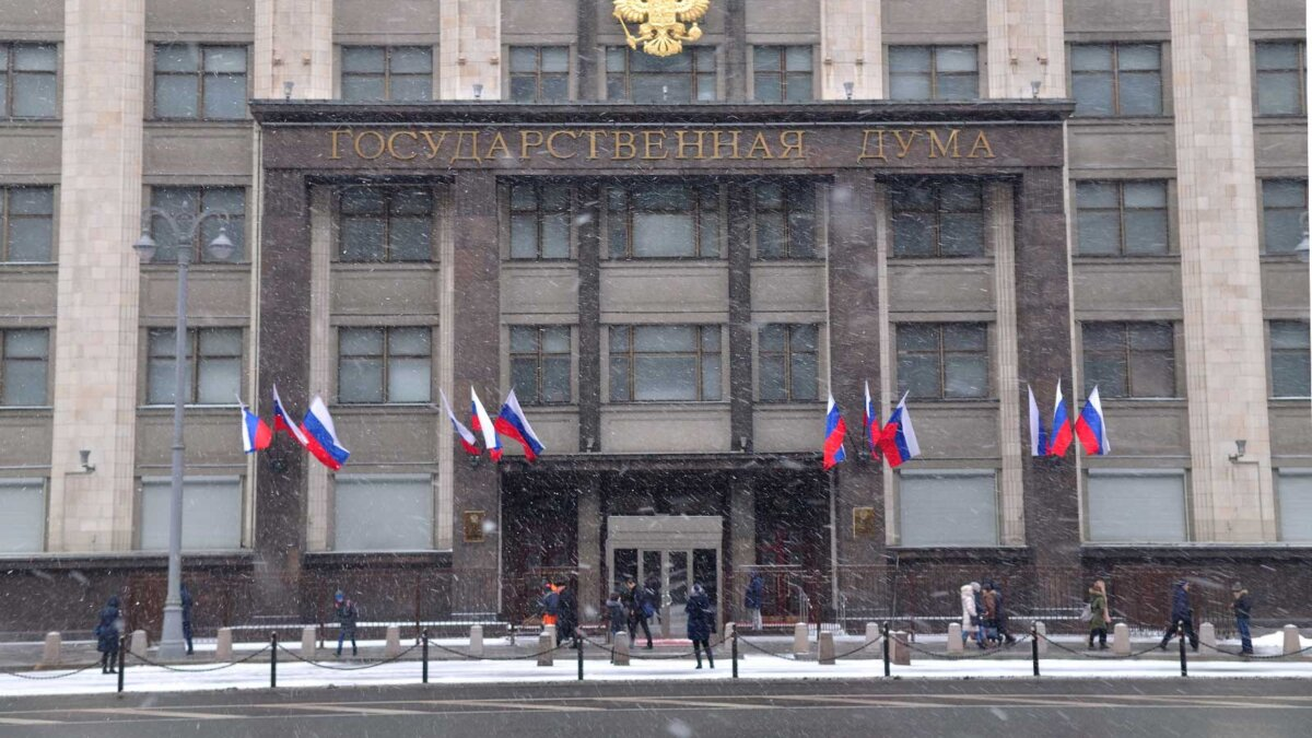 Государственная дума зимой Building of the State Duma of the Russian Federation in winter