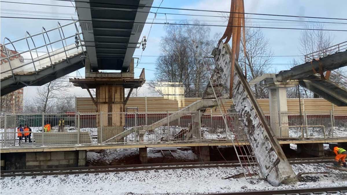 Химки обрушение моста