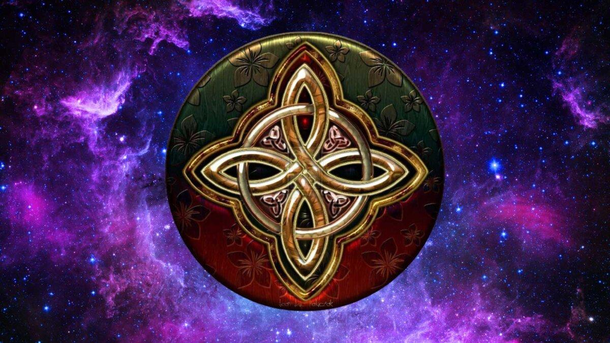 Кельтский символ гороскопы космос