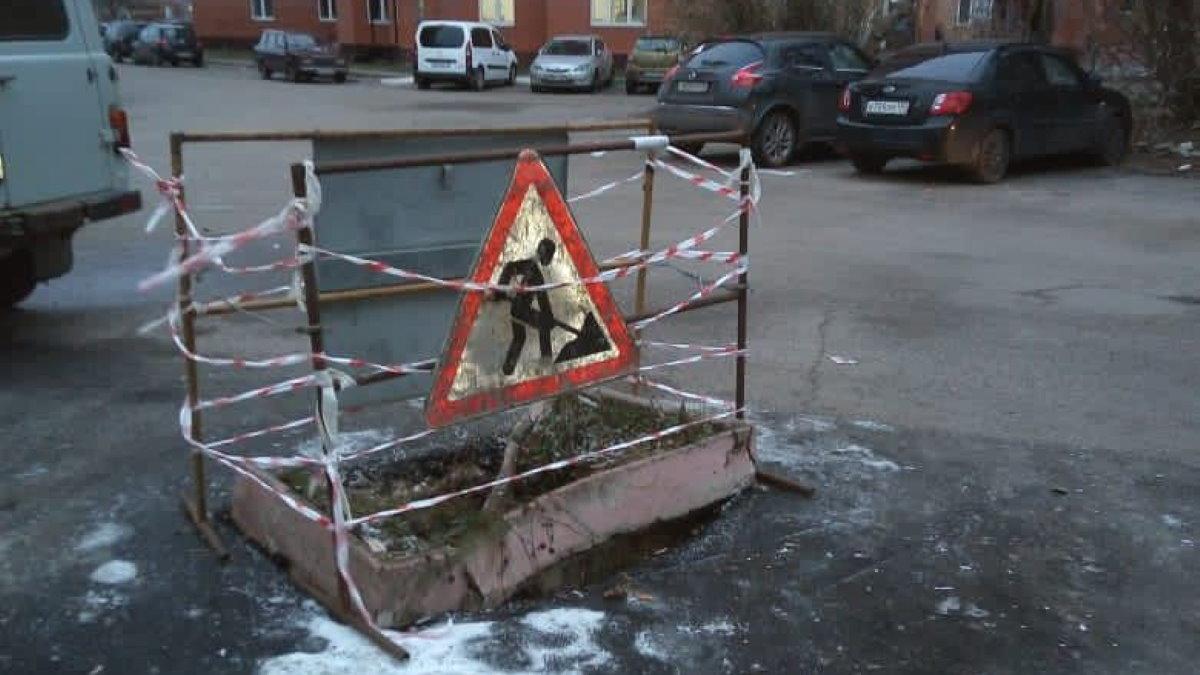 Клумба ушла под землю в Орехово-Зуеве