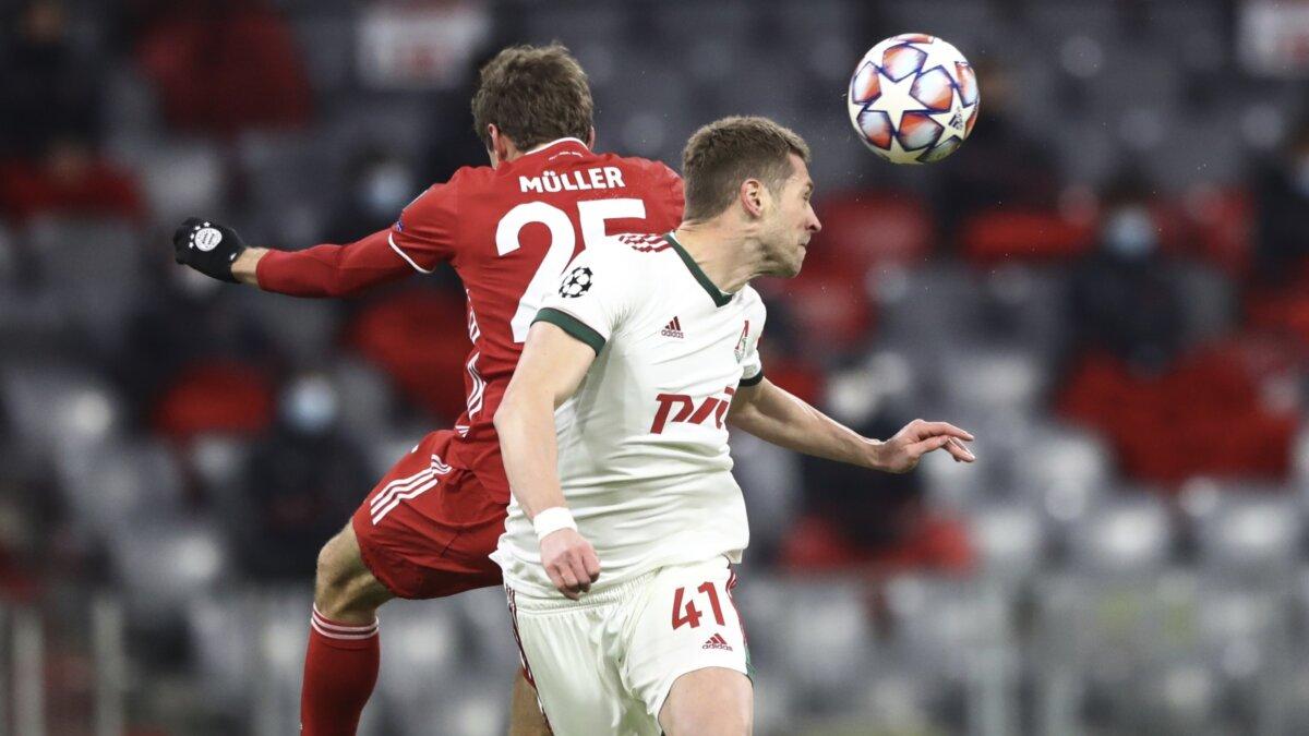 «Локомотив» проиграл «Баварии» в Лиге чемпионов