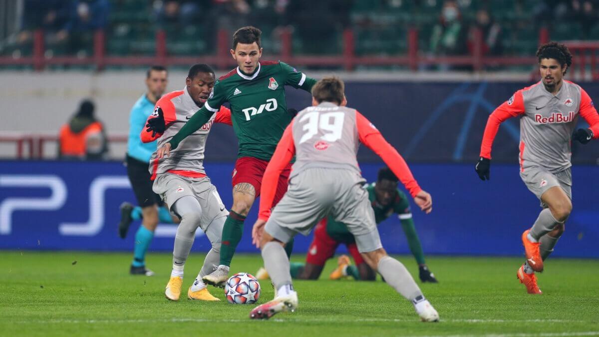 Локомотив - Зальцбург футбол