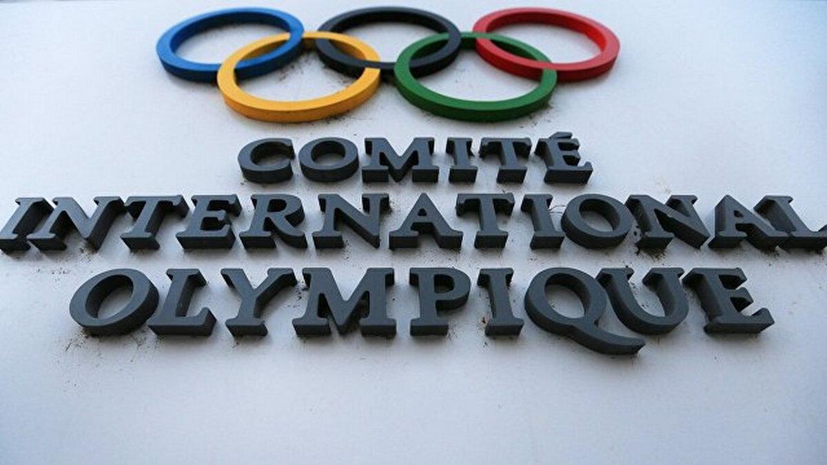 Международный олимпийский комитет МОК вывеска
