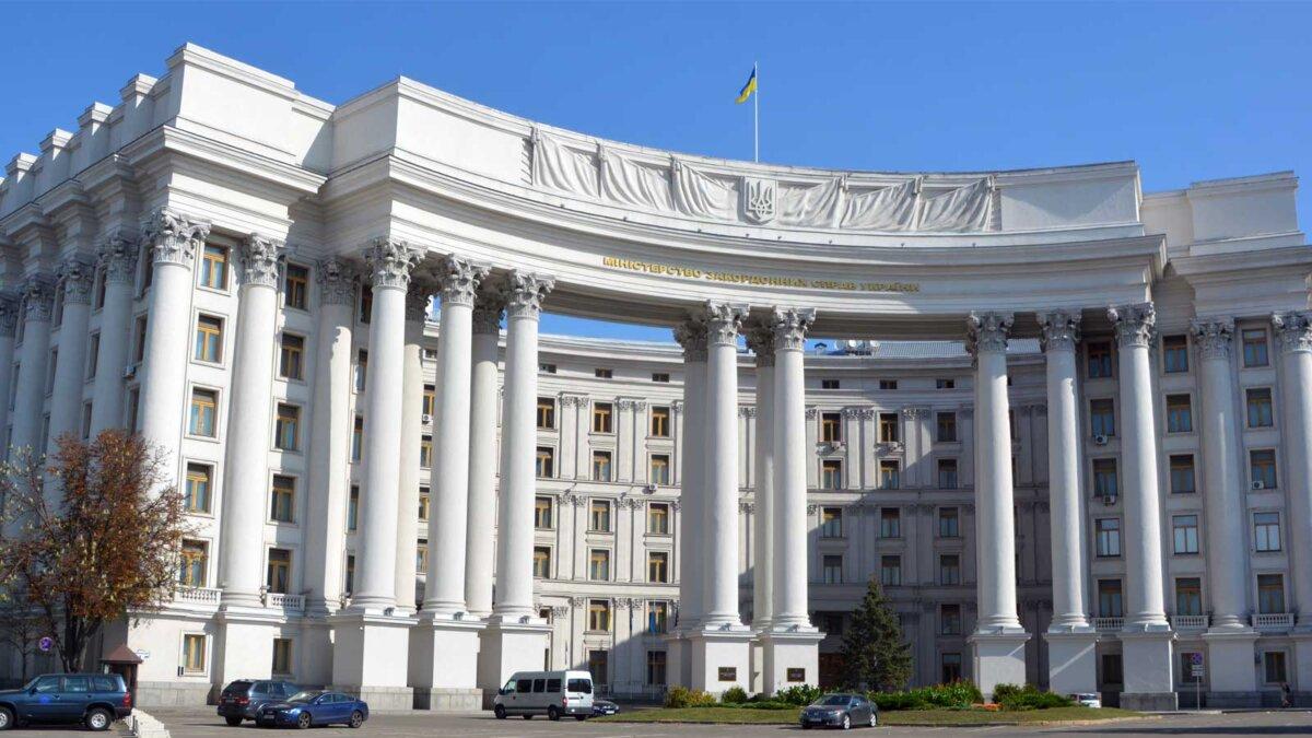 Министерство иностранных дел Украина Ministry of Foreign Affairs of Ukraine is the Ukrainian government