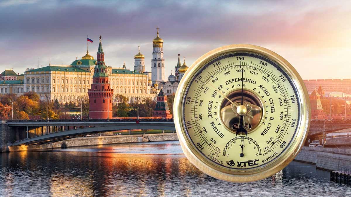 Москва высокое атомсферное давление high atmospheric pressure moscow