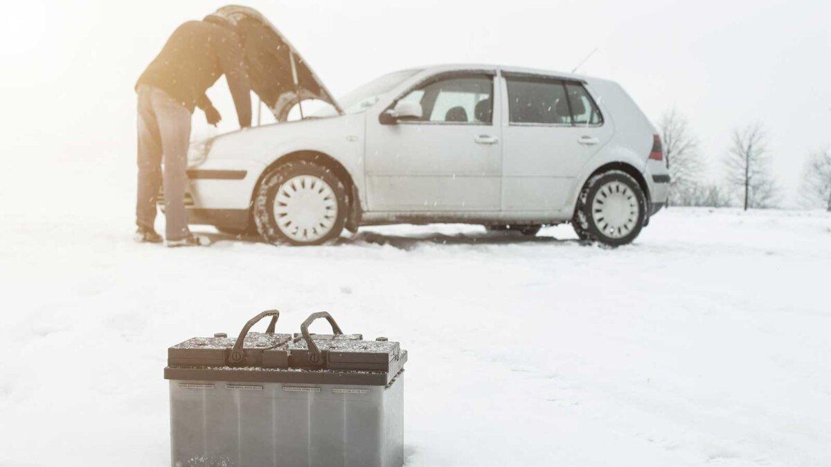 Не заводится автомобиль зима аккумулятор