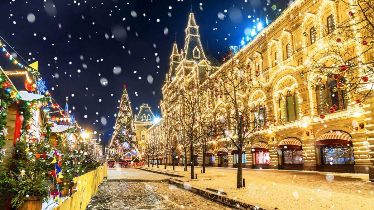 Новый год Рождество в Москве Красная площадь в Москве