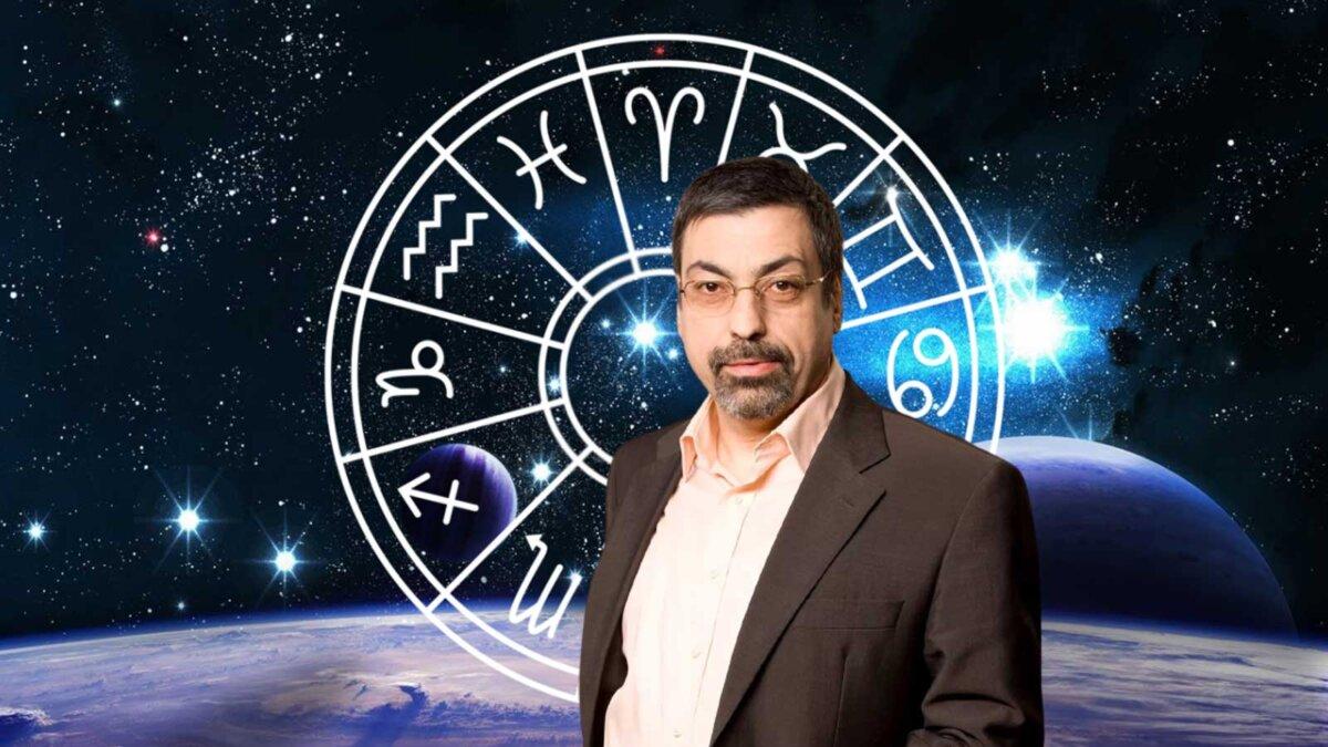 Павел Глоба космос гороскопы