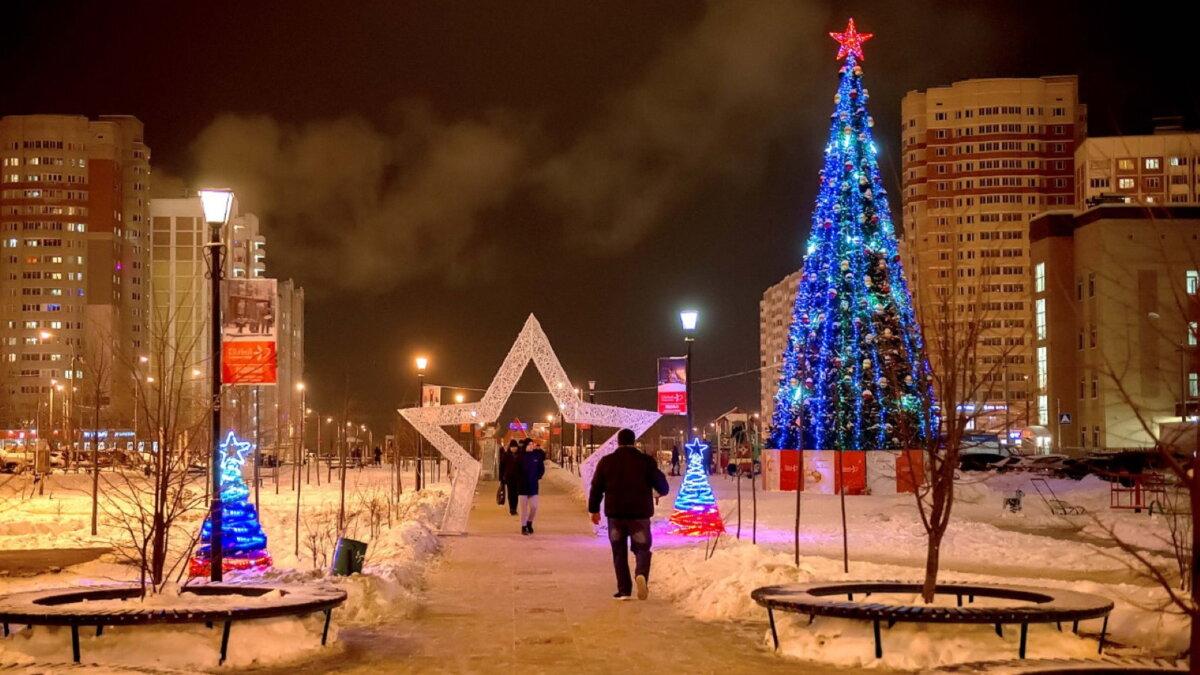 Подольск Подмосковье Московская область Новый год улица