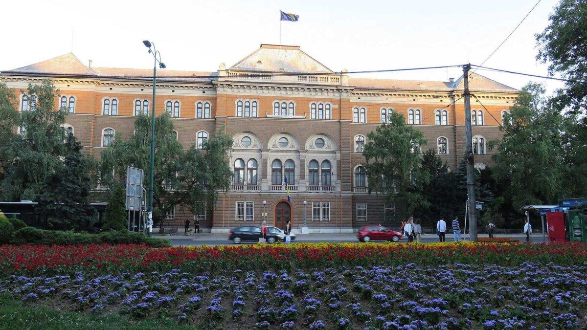 Президентство здание Здание Президиума Боснии и Герцеговины