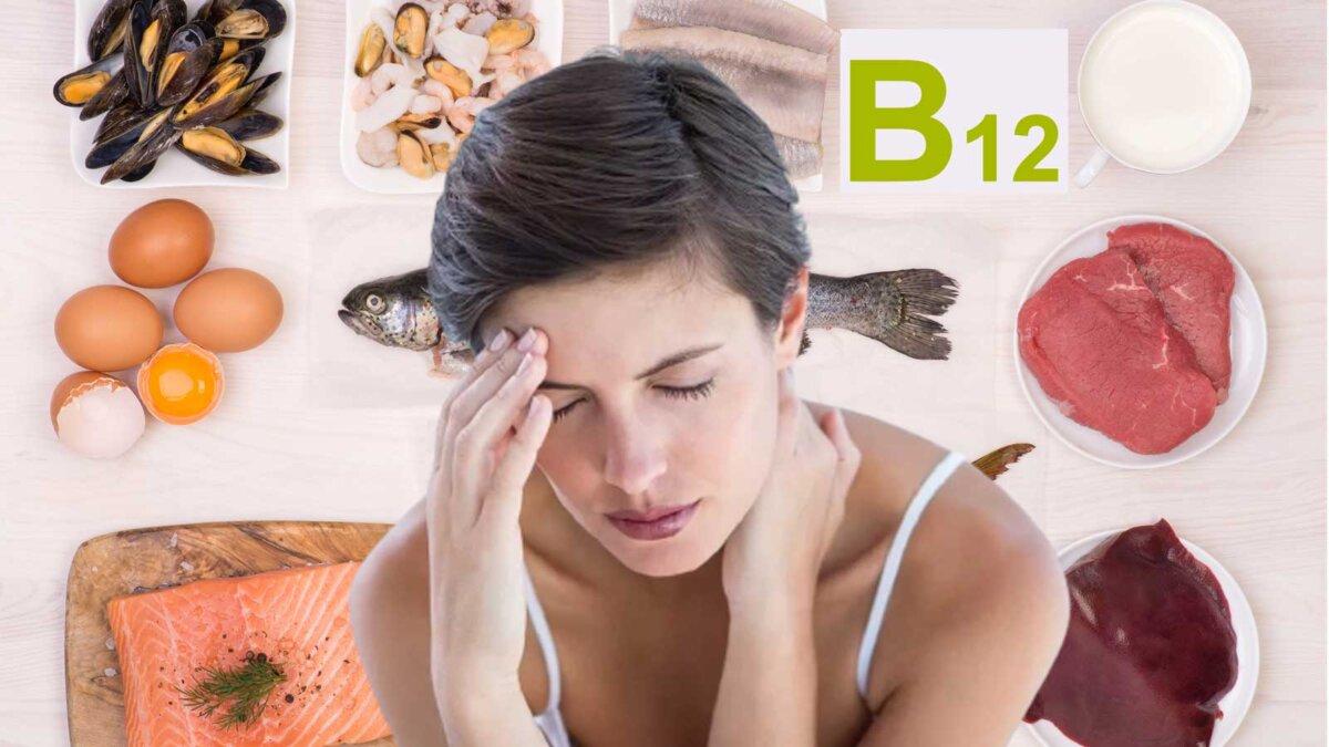 Продукты B12 девушка болит голова