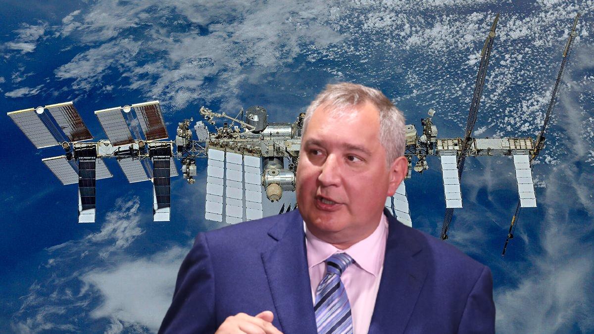 Рогозин и МКС