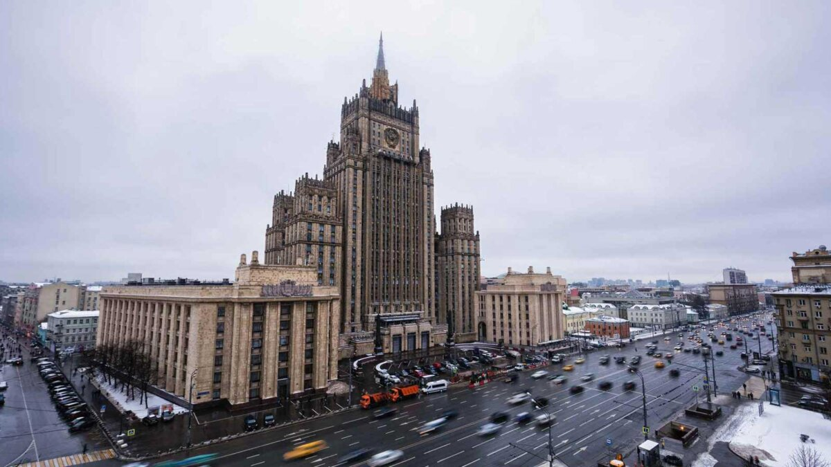 Russian Foreign Ministry building Здание МИД РФ